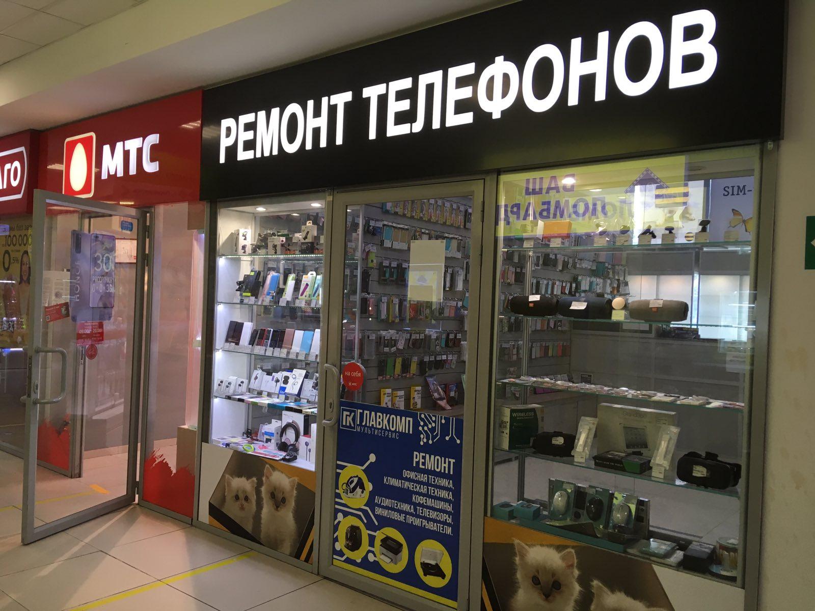 Ремонт бытовой техники метро: Улица Академика Янгеля