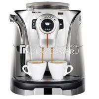 Ремонт кофемашины Saeco Odea Giro Plus V2