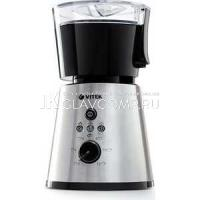 Ремонт кофемашины Vitek VT-1545