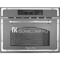 Ремонт микроволновой печи Kuppersberg RMW 969 ANX