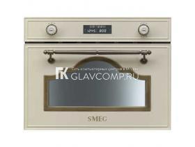 Ремонт микроволновой печи Smeg SC745MPO
