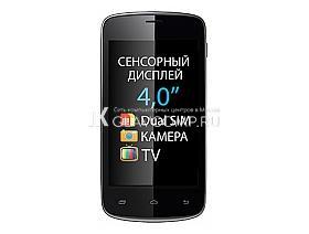 Ремонт телефона Explay T400