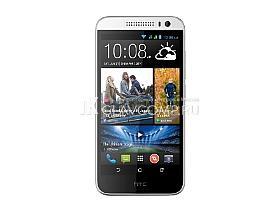 Ремонт телефона HTC Desire 616 Dual sim