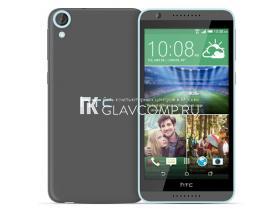 Ремонт телефона HTC Desire 820G+