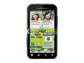 Ремонт телефона Motorola Defy MB525