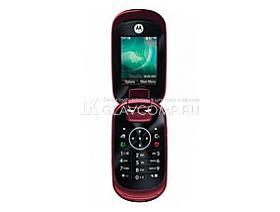 Ремонт телефона Motorola U9