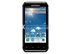 Ремонт телефона Motorola XT760