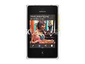 Ремонт телефона Nokia Asha 502 Dual SIM