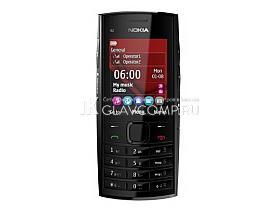 Ремонт телефона Nokia x2-02
