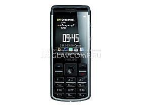 Ремонт телефона Philips xenium champion x333