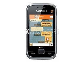 Ремонт телефона Samsung duos c3312