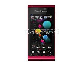 Ремонт телефона Sony Ericsson Satio