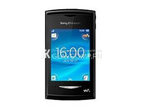 Ремонт телефона Sony Ericsson Yendo