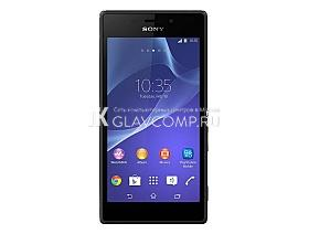 Ремонт телефона Sony Xperia M2 Dual sim