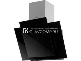 Ремонт вытяжки Cata Podium 500 XGBK