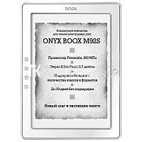 Ремонт электронной книги Onyx boox m92s atlant