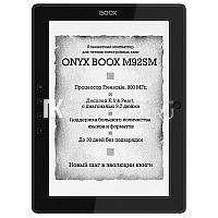 Ремонт электронной книги Onyx boox m92sm titan
