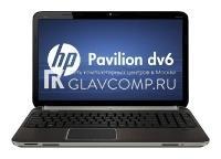 Ремонт ноутбука HP PAVILION dv6-6b15ew