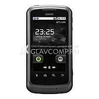 Ремонт телефона GSmart G1317D