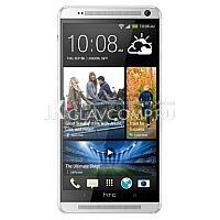 Ремонт телефона HTC One Max