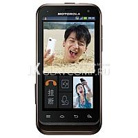Ремонт телефона Motorola defy xt xt535