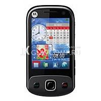 Ремонт телефона Motorola EX300