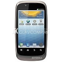 Ремонт телефона Motorola XT531
