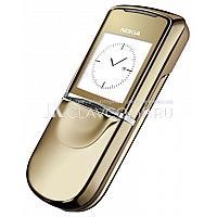 Ремонт телефона Nokia 8800 sirocco gold