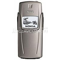 Ремонт телефона Nokia 8910