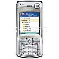 Ремонт телефона Nokia N70