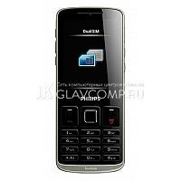 Ремонт телефона Philips X325