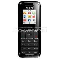 Ремонт телефона Philips xenium x125