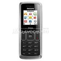 Ремонт телефона Philips xenium x126