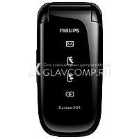 Ремонт телефона Philips xenium x216