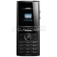 Ремонт телефона Philips Xenium X513