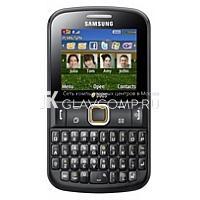 Ремонт телефона Samsung GT-E2222 Duos
