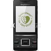 Ремонт телефона Sony Ericsson J20 Hazel