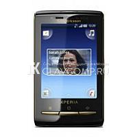 Ремонт телефона Sony Ericsson Xperia X10 mini pro