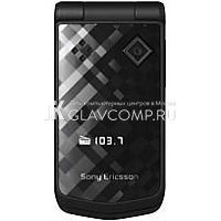 Ремонт телефона Sony Ericsson Z555i