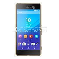Ремонт телефона Sony Xperia M5 Dual