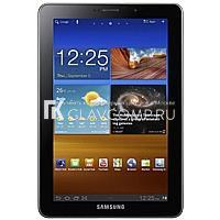 Ремонт планшета Samsung Galaxy Tab 7.7 P6810